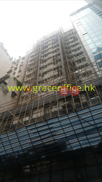 Wan Chai-Shun Pont Commercial Building