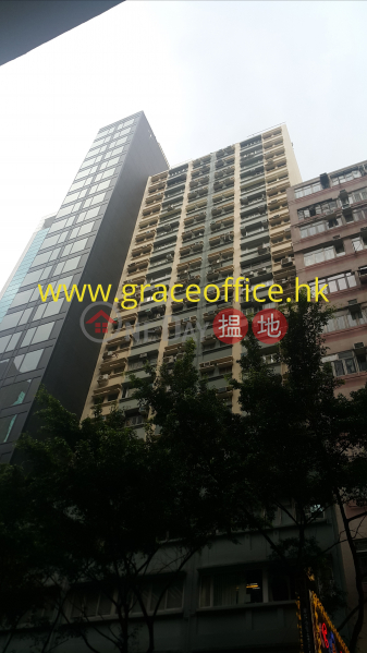 Wan Chai-Gaylord Commercial Building