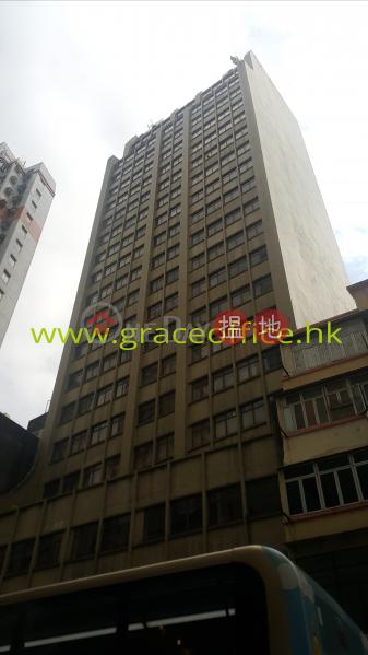 Wan Chai-Greatmany Centre
