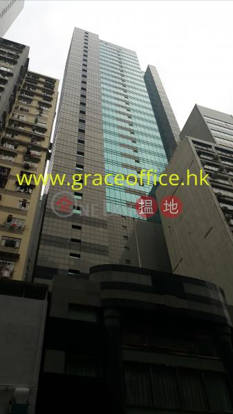 Wan Chai-Sunshine Plaza