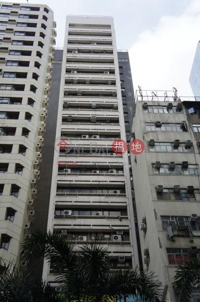 Wan Chai-Toi Shan Association Building