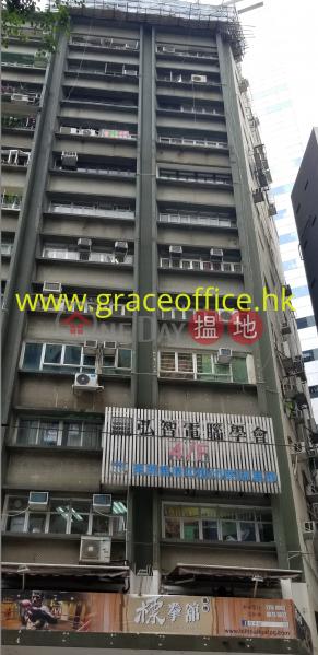Wan Chai-Kwong Ah Building