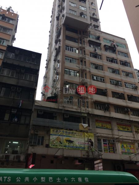 Wan Chai-Siu Fung Building