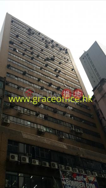 Wan Chai-Wan Chai Commercial Centre