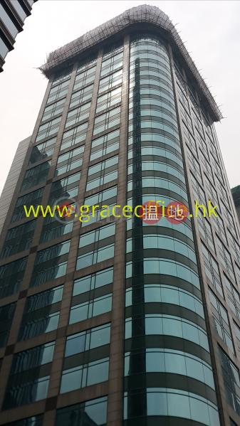 Wan Chai-The Sun's Group Centre