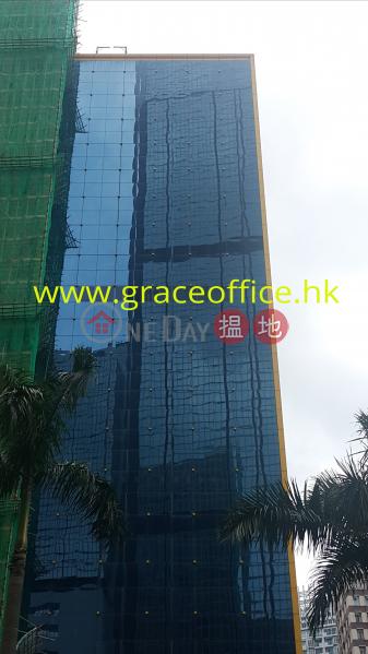 Wan Chai-Pico Tower