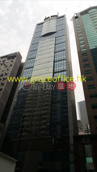 Wan Chai-CKK Commercial Centre