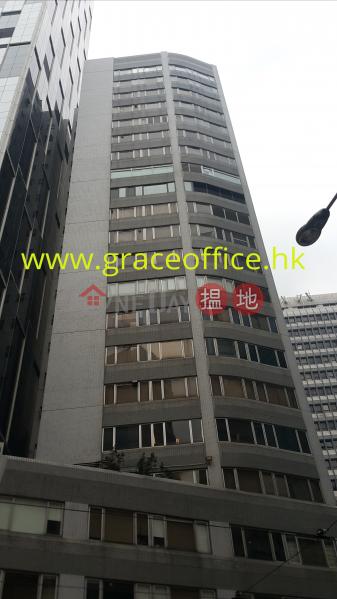 Wan Chai-Caltex House