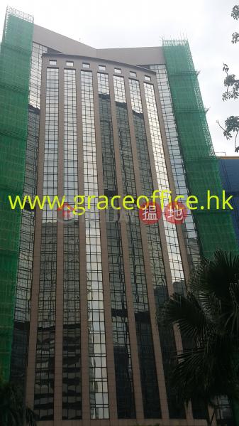 Wan Chai-Luk Kwok Centre