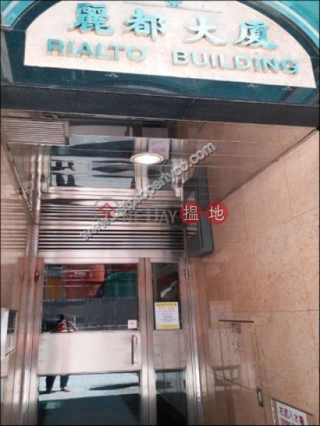 Rialto Building