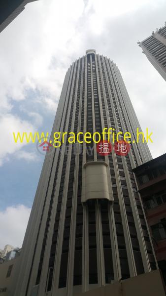 Wan Chai-Hopewell Centre