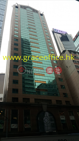 Wan Chai-OfficePlus@Wanchai