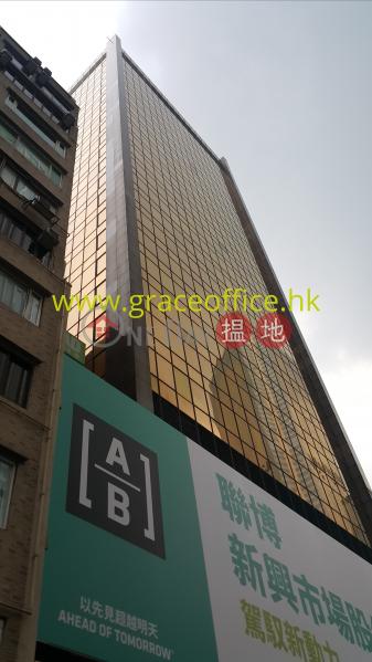 Wan Chai-Neich Tower
