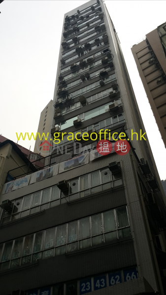 Wan Chai-Bel Trade Commercial Building