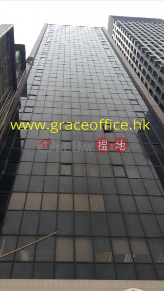 Wan Chai-Sing Ho Finance Building