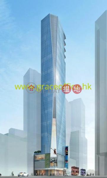 Wan Chai-208 Johnston Road