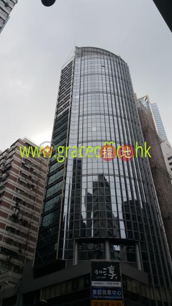 Wan Chai-Tung Chiu Commercial Centre